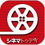 シネマトゥデイ for iPhone