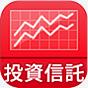 投資信託INDEX